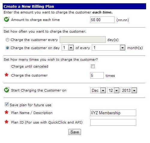 NMI Payment Gateway
